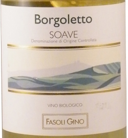 """Soave """"Borgoletto"""" D.O.C. - Fasoli Gino"""