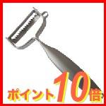 Shimomura dunschiller/peeler, RVS, gekarteld -VDP-03-