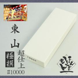 Kyo Higashiyama polijststeen #10000 zeer fijn, synthetisch, keramisch.