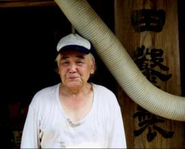 Osamu Tomita Higo Naifu Rentetsu, hammer forged, black blade