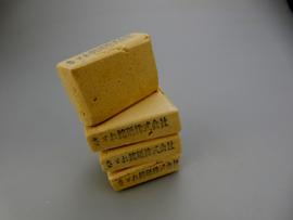 Natural Iyo Nagura stone, square ± 50 gr. (いよ ・名倉)