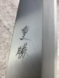 Sakai Shigekatsu Mioroshi deba (fish knife), 210 mm