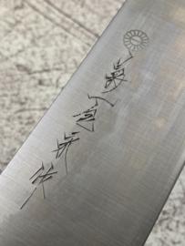 Kikuichi Ginsan #3 Nakiri Sanmai, Walnut octagonal   -170 mm-