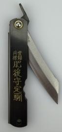 Motosuke Nagao Higonokami SK-5 Black