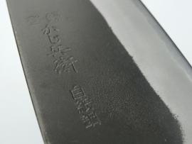 Kajibee Shiro Santoku (universeel mes), 165 mm - Kaj-07 -