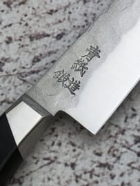 Tsunehisa Aogami Super Tsuchime Petty (officemes), 135 mm