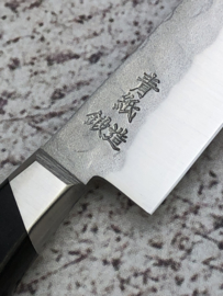 Tsunehisa Aogami Super Tsuchime Petty (office knife), 135 mm