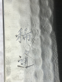 Konosuke V-Gold Tsuchime Nakiri (groentemes), 170 mm, Japans eikenhout