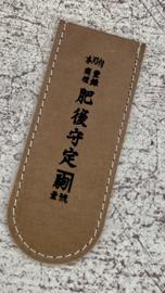 Lederen saya (beschermhoes) voor Higonokami en zakmessen