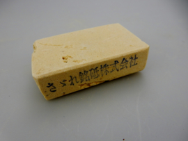 Natuurlijke Iyo Nagura steen, vierkant ± 50 gr. (いよ ・名倉)
