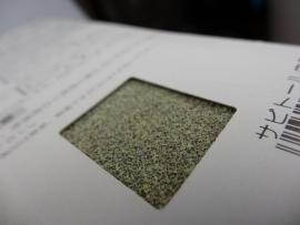 Abrasive Pad for non-rust resistant knives, CKK