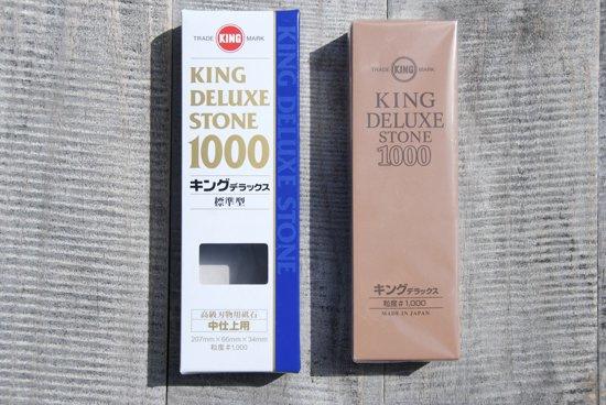 King Deluxe slijpsteen #1000 (Standaard)