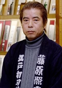 Fujiwara Teruyasu.jpg
