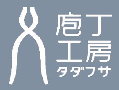 Tadafusa logo wit.jpg