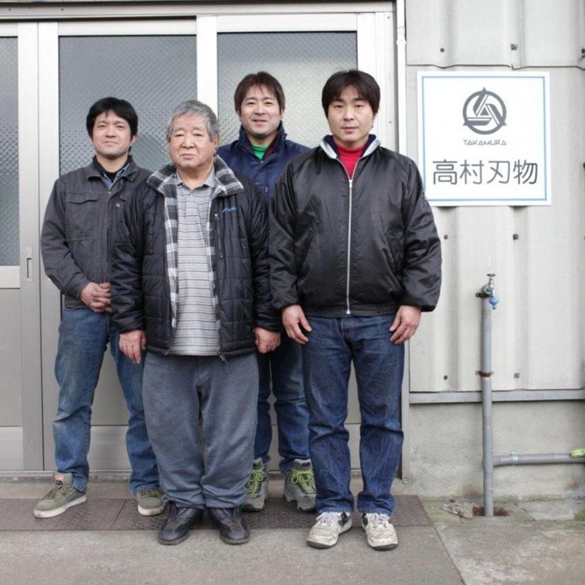 Takamura family.jpg