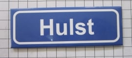 10 stuks koelkastmagneet  plaatsnaambord Hulst P_ZE7.6001