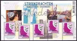 NVPH 3015 Mooi Nederland Bunschoten-Spakenburg Postfris