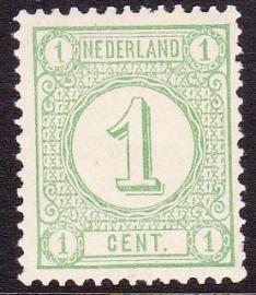 NVPH   31  Cijferzegel Ongebruikt  cataloguswaarde 10.00 E-0071
