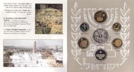 Israel setje 45e verjaardag  met complete munten