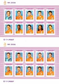 NVPH 2420 Persoonlijke Postzegel Oranje WK 2006 A-0183
