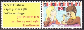 Plaatfout  1201 PM1 Postfris  Cataloguswaarde 6,00  E-3306