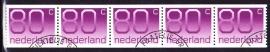Rolzegel 1118R strip van 10 Gebruikt