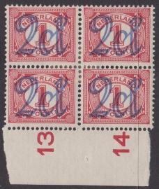 NVPH   114 Opruimingsuitgifte Ongebruikt in blok van 4 Cataloguswaarde --,--  E-4669