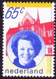 NVPH  1215  Inhuldiging Beatrix nieuwe waarde  Postfris