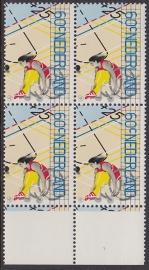 Plaatfout  1203 PM1 Postfris in blok van 4  Cataloguswaarde 8.00  E-4854
