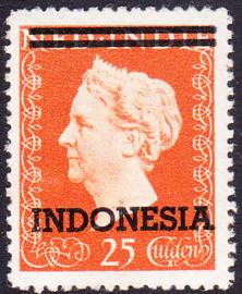 NVPH 361 Wilhelmina met strepen Ongebruikt cataloguswaarde: 160,00