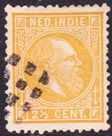 NVPH 7 Koning Willem 3 Gebruikt Cataloguswaarde: 37,50