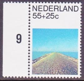 Plaatfout  1217 P   Postfris   Cataloguswaarde  10,00  E-5748