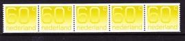 Rolzegel 1115R strip van 5 Postfris E-3159