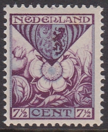 NVPH  167A Kinderzegel 1925 Ongebruikt + PASKRUIS BOVEN Cataloguswaarde --,-- LEES!  E-4475