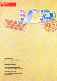 Jaargang 1993 Supplement postfris in originele verpakking