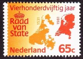 NVPH  1227  450 jaar Raad van State  Postfris