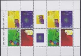 NVPH  631-634  Kerst en nieuwjaar (Compleet vel) Postfris  2012 A-0868