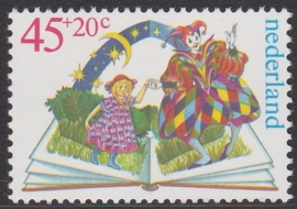 Plaatfout  1210 PM  Postfris  Cataloguswaarde 8,00  E-3932