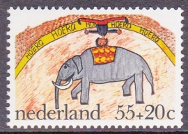 Plaatfout  1105 PM1 Postfris   Cataloguswaarde 14.00  E-5415