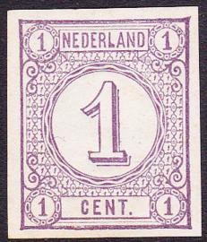 Nederland Proef 99E van de NVPH 31 met plaatfout 31 P
