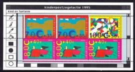 NVPH 1661 Kinderzegels 1995  Postfris