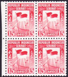 NVPH 2 Herdenking overdracht Souvereiniteit in blok van 4 cataloguswaarde: 36,00
