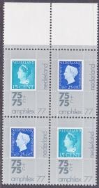 Plaatfout 1101 PM2 Postfris in blok van 4  E-6207