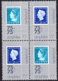 Plaatfout  1102 PM in blok van 4  Postfris  Cataloguswaarde 18,00  E-3263