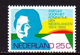 NVPH  938 Statuut voor het Koninkrijk Postfris