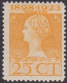 NVPH  126B Tanding  11x11,5  Ongebruikt  Cataloguswaarde 10,00  E-4652