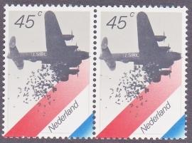 Plaatfout  1198 P   Postfris   Cataloguswaarde  6.00  E-5729