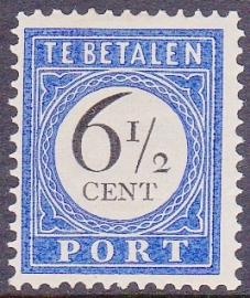 NVPH P20 Port  Ongebruikt  Cataloguswaarde 40,00    E-5948