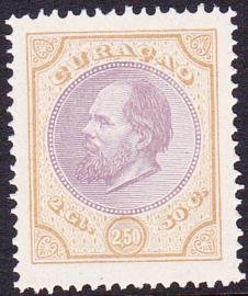 NVPH   12A  Koning Willem III  POSTFRIS zoals uitgegeven Cataloguswaarde 60,00