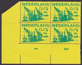 Plaatfout   725  P1  SECUNDAIR  Postfris in blok van 4  E-2841